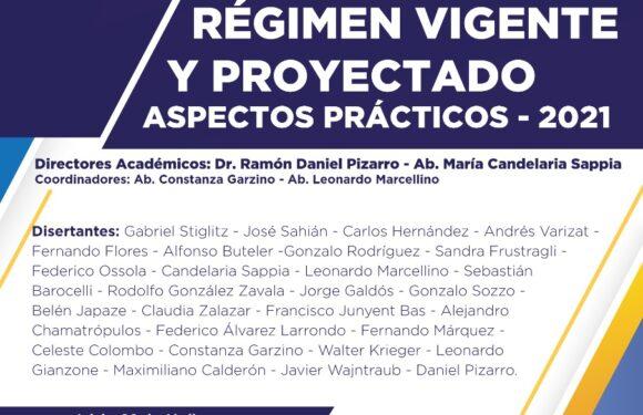DIPLOMATURA: DERECHO  DEL CONSUMIDOR, RÉGIMEN VIGENTE Y PROYECTADO